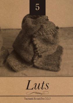 luts1.jpg