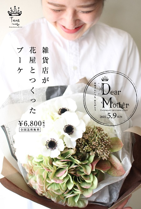 mother12.jpg
