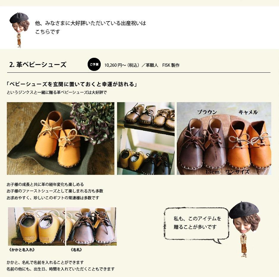 neturiba_gift_01-20.jpg