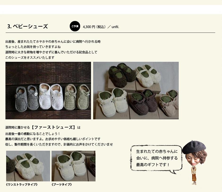 neturiba_gift_01-24.jpg