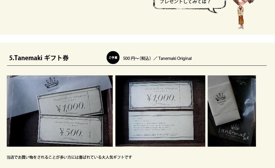 neturiba_gift_01-33.jpg