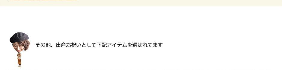 neturiba_gift_01-37.jpg