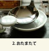 neturiba_gift_02-1-05.jpg