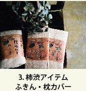 neturiba_gift_02-1-07.jpg