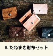 neturiba_gift_02-1-21.jpg
