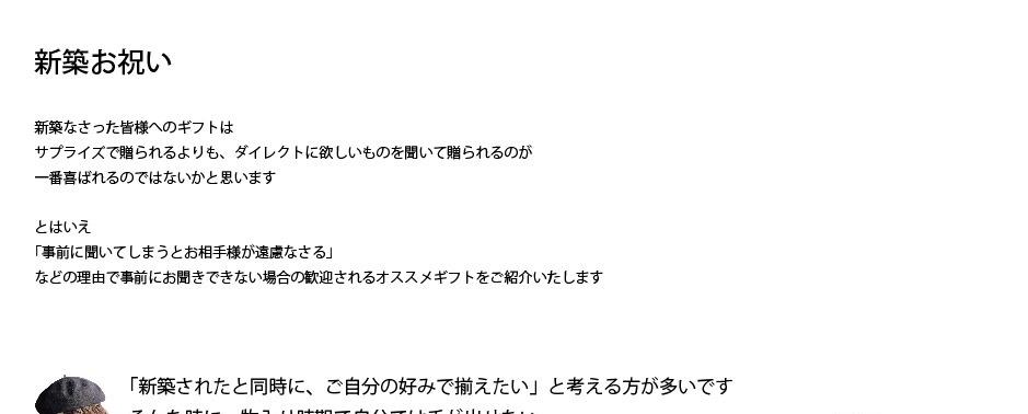 neturiba_gift_03-01.jpg