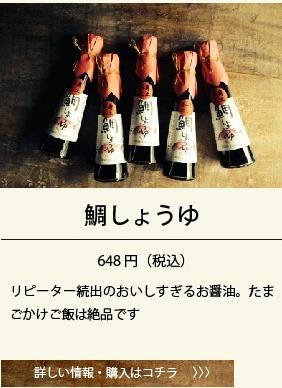neturiba_gift_03-07.jpg