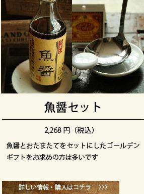neturiba_gift_03-15.jpg