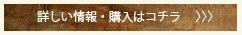 neturiba_gift_03-23.jpg