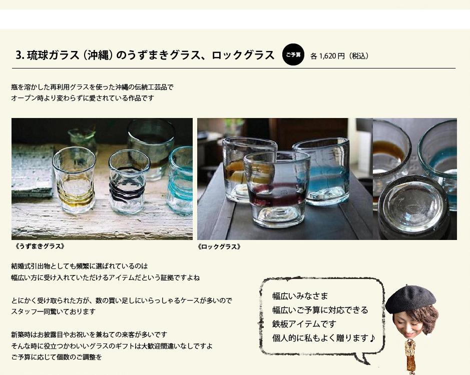 neturiba_gift_03-25.jpg