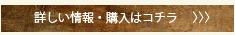 neturiba_gift_03-27.jpg