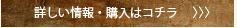 neturiba_gift_03-31.jpg