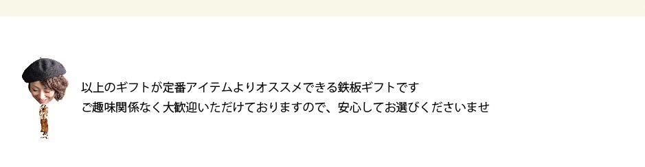 neturiba_gift_03-33.jpg