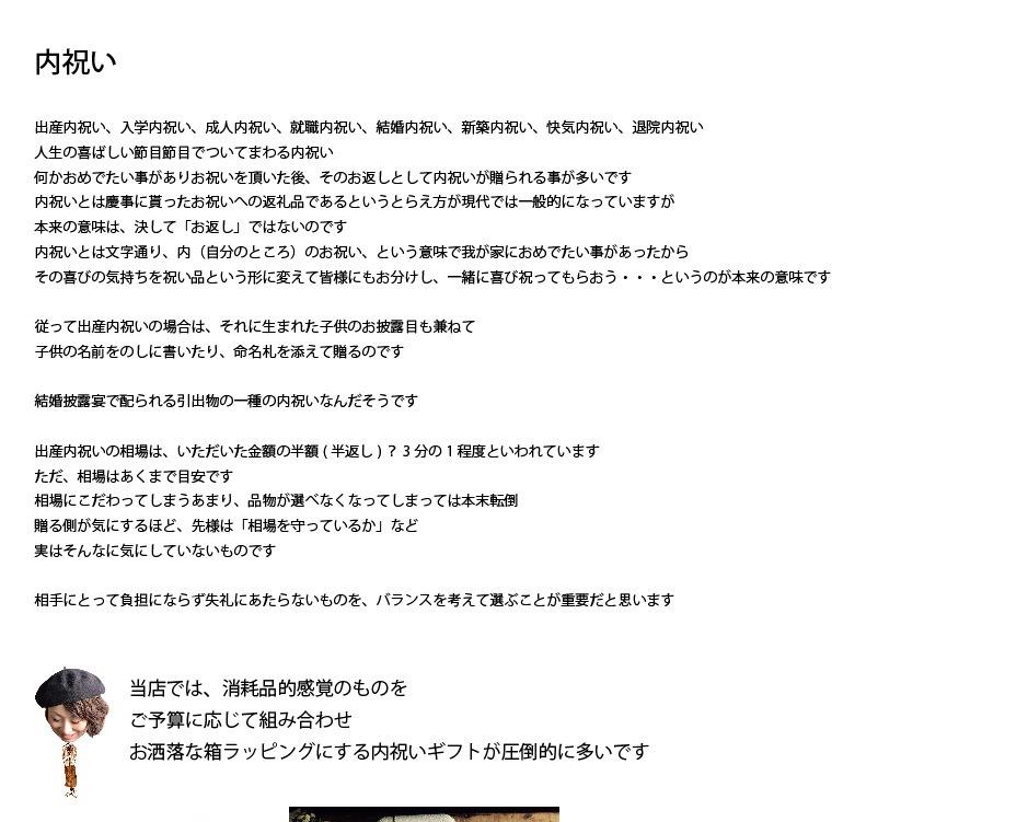 neturiba_gift_04-01.jpg