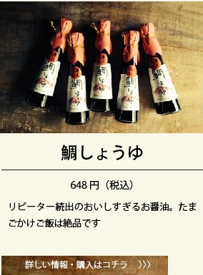 neturiba_gift_04-07.jpg