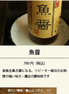 neturiba_gift_04-09.jpg