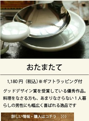 neturiba_gift_04-11.jpg