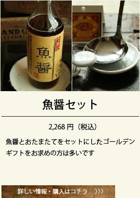neturiba_gift_04-15.jpg