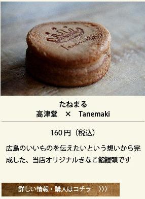 neturiba_gift_04-23.jpg
