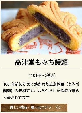 neturiba_gift_04-25.jpg