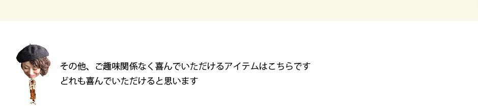 neturiba_gift_04-29.jpg