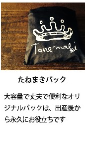 neturiba_gift_04-31.jpg