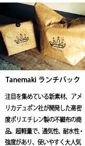 neturiba_gift_04-35.jpg