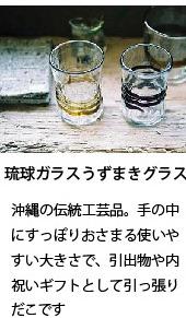 neturiba_gift_04-37.jpg