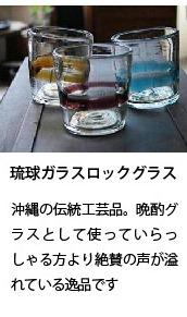 neturiba_gift_04-39.jpg