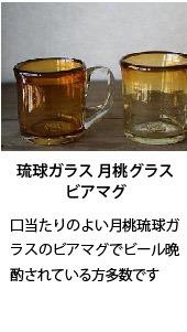 neturiba_gift_04-45.jpg