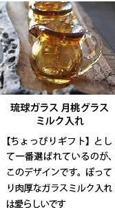 neturiba_gift_04-49.jpg