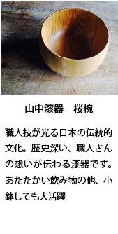 neturiba_gift_04-55.jpg