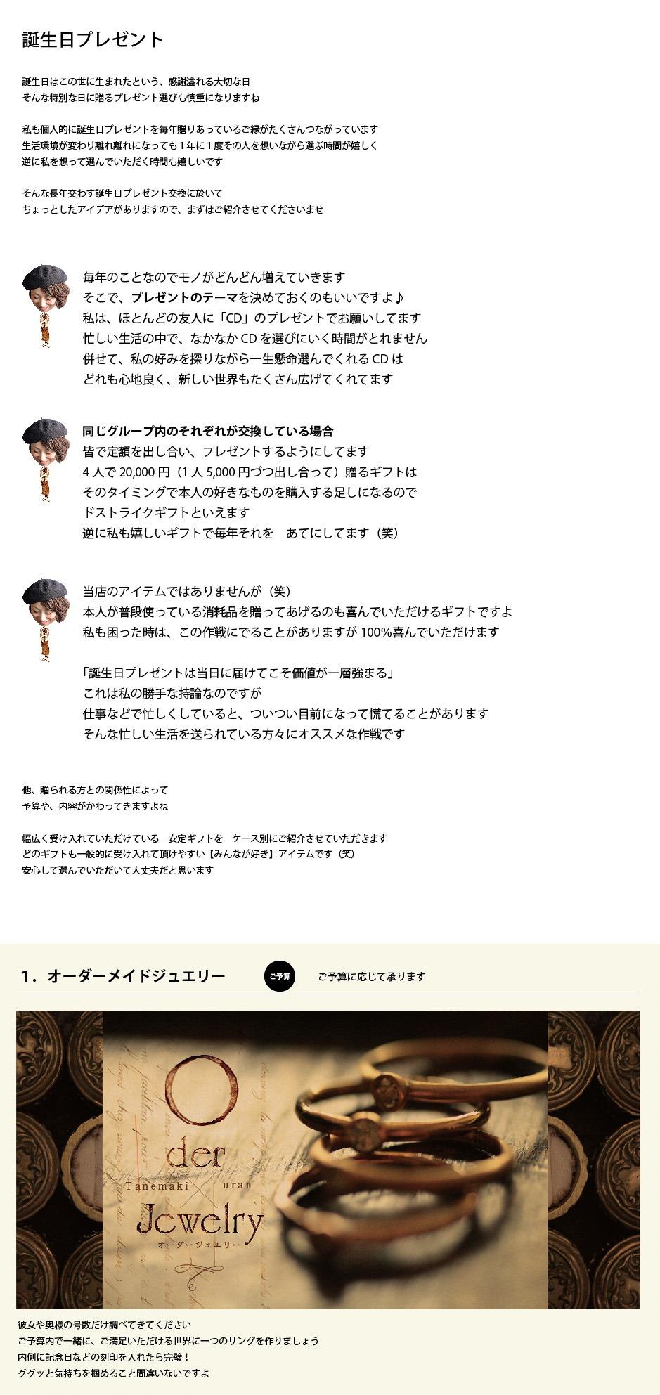 neturiba_gift_05-01.jpg