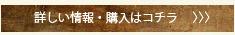 neturiba_gift_05-03.jpg