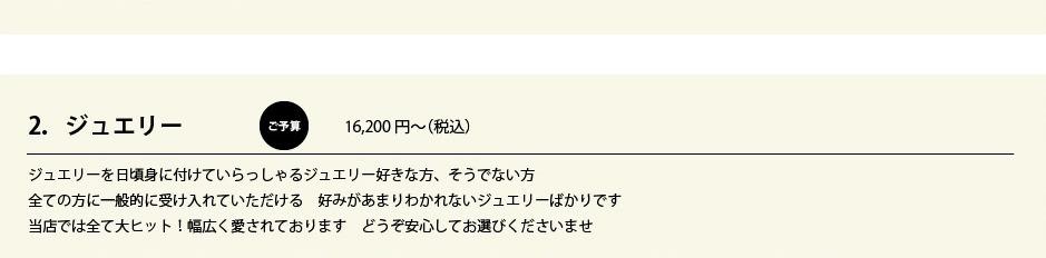neturiba_gift_05-05.jpg
