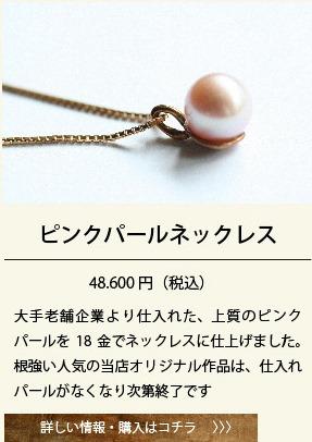 neturiba_gift_05-14.jpg