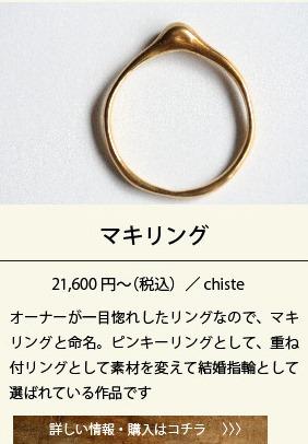 neturiba_gift_05-18.jpg
