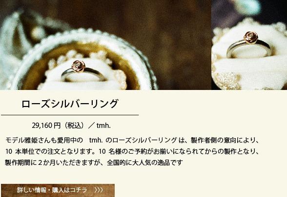 neturiba_gift_05-30.jpg