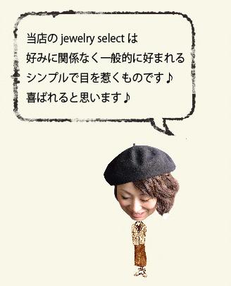 neturiba_gift_05-31.jpg