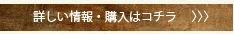 neturiba_gift_05-34.jpg