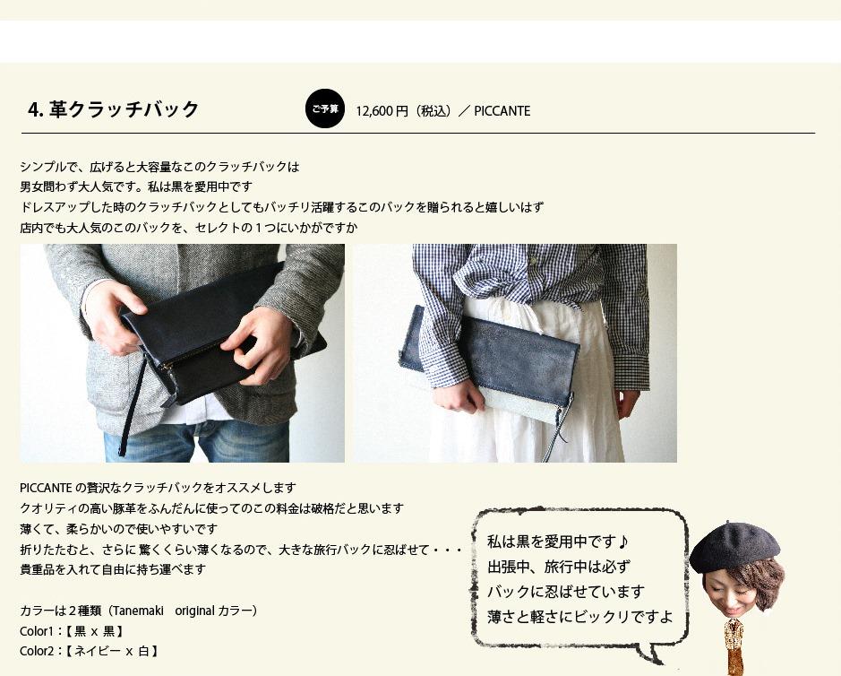 neturiba_gift_05-37.jpg
