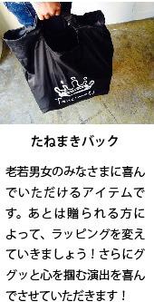 neturiba_gift_05-43.jpg