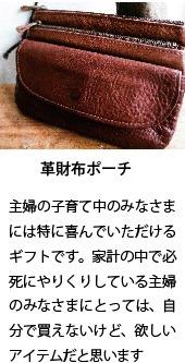 neturiba_gift_05-45.jpg