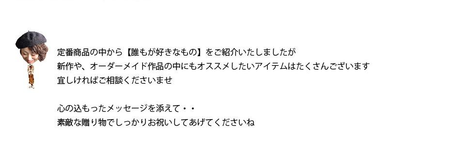 neturiba_gift_05-49.jpg