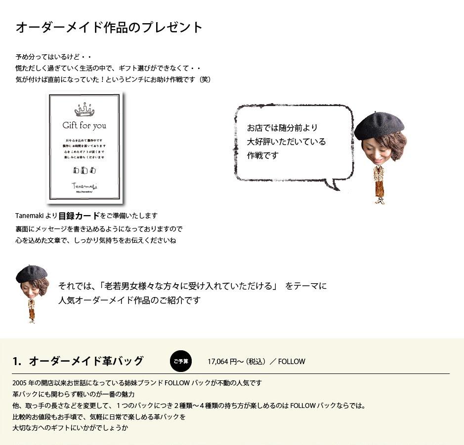 neturiba_gift_06-01.jpg