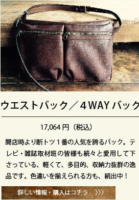 neturiba_gift_06-03.jpg
