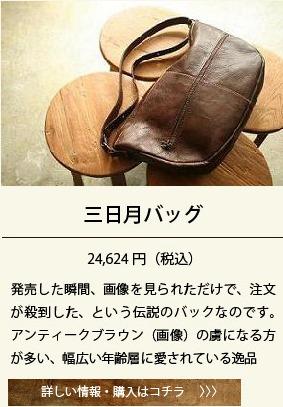 neturiba_gift_06-05.jpg