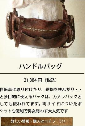 neturiba_gift_06-07.jpg