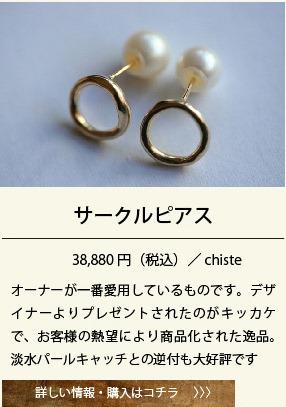 neturiba_gift_06-11.jpg