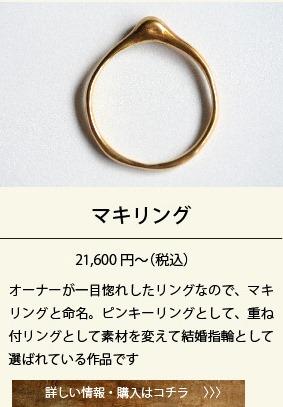 neturiba_gift_06-15.jpg